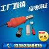 防水板热风焊枪 大功率塑料焊枪 土工膜热风焊枪正品特价