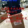 供应DB10-10型溢流阀价格实惠