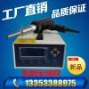 热销超声波防水板热熔垫片焊机 数显自动追频超声波焊接机特价