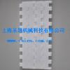 供应S19101塑料链板