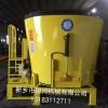 供应9立方固定立式TMR饲料搅拌机