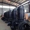 工程潜水泥沙泵、矿用渣浆泵、河道清淤排沙泵