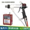 液体静电喷枪,弘大HDA-1020手持液体静电喷枪,高效省漆