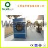 学校专用大型烘干机/国内厂家直销品牌Wesst
