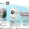 开水洗房都需要哪些设备|洗衣机|烘干机|烫平机