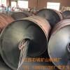 高品质旋转螺旋溜槽 BLL-1500大型刻槽玻璃钢螺旋溜槽