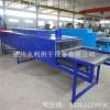 紧固件烘干机 金属制品烘干机 金属件干燥设备