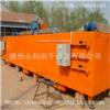 厂家直销链板烘干机 带式烘干设备矿石烘干机 矿砂热风干燥设备