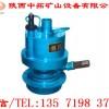 福建中拓BQG150气动隔膜泵供应商