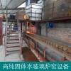 化工用高纯固体水玻璃炉窑和化料设备