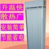 悬挂式电采暖器上海九源SRJF-10 工业厂房取暖器
