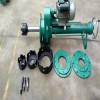 管道带压开孔机 自来水管道带压开孔机电动带压开孔机