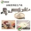 济南营养粉大豆粉生产设备生产线