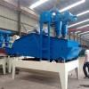 新型环保设备细砂回收机_河南细砂回收机生产厂家_细砂回收机