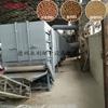 饲料烘干机 膨化饲料干燥机-永利烘干设备制造厂