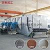 金刚砂烘干机 金刚石干燥机-永利烘干设备制造厂