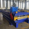 兴和机械直销840/850双层带水波纹压瓦机价格