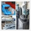 除尘器加湿机 加湿搅拌机 粉尘加湿机 厂家直供 支持订制