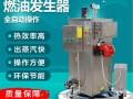 旭恩产品设计采用低热损失和高热环境效率的新材料