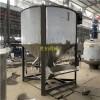 立式干燥搅拌机工厂不锈钢颗粒拌料机均化仓
