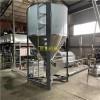 台州干湿两用肥料搅拌机塑料颗粒烘干机均匀拌料机