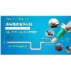 绿色环保的液压管路清洗产品