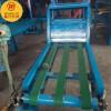 FS外模板设备、 FS免拆建筑模板设备、fs保温一体板设备